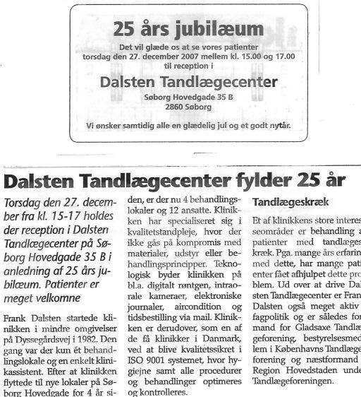 2007-12-27-25-aars-jubilaeum